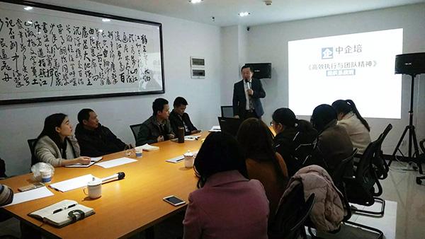 长沙某物流公司《高效执行与团队精神》组织系统班成功举办